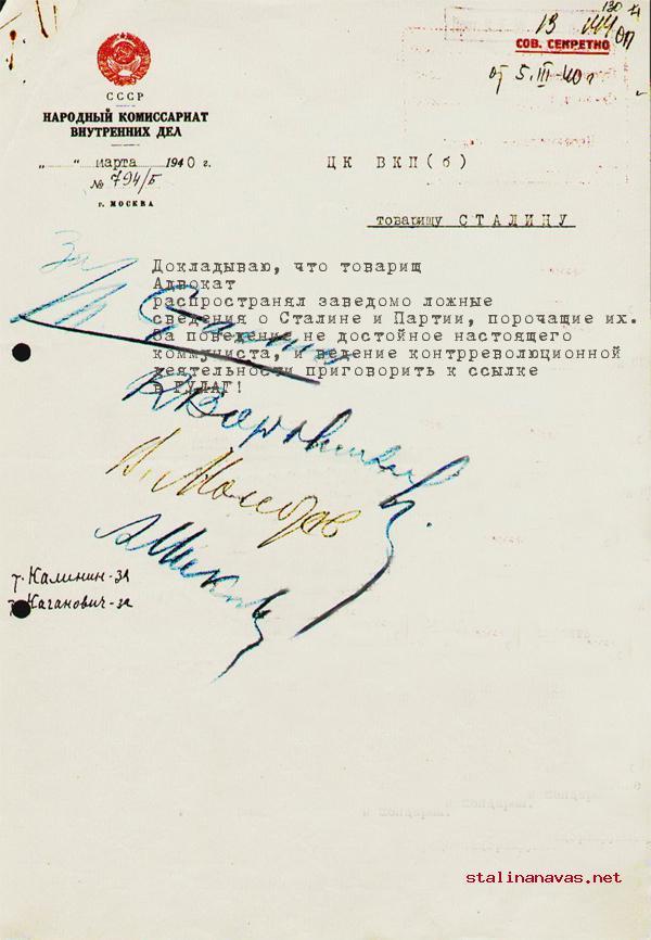 http://stalinanavas.net/i/nkvd-96463.jpg