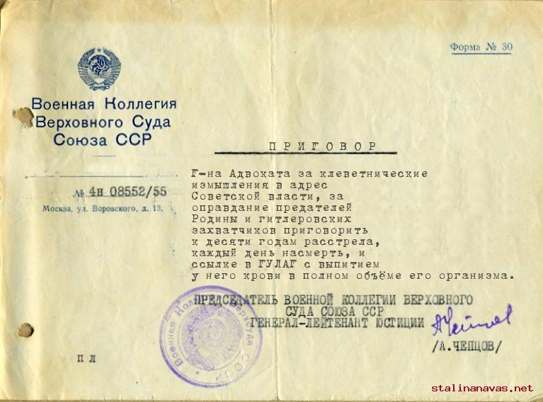 http://stalinanavas.net/i/vkvs-96464.jpg