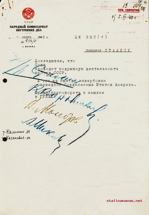 http://stalinanavas.net/i/nkvd-172436.jpg