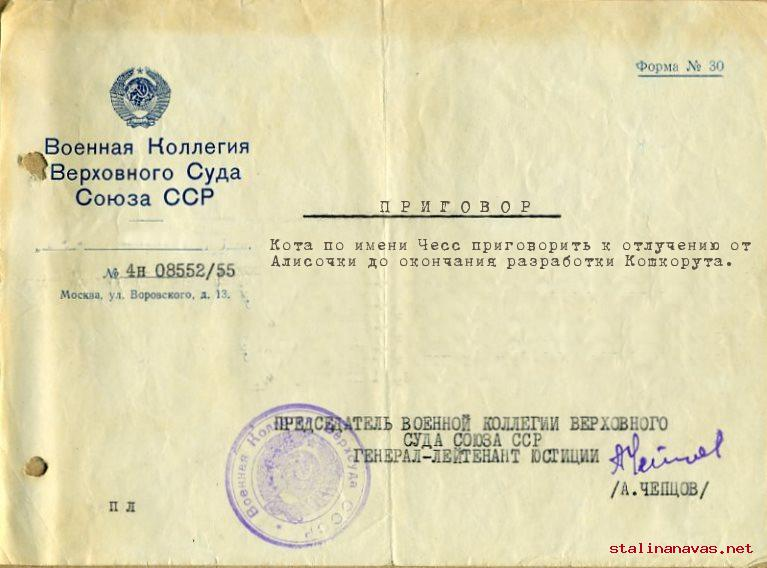 http://stalinanavas.net/i/vkvs-137015.jpg