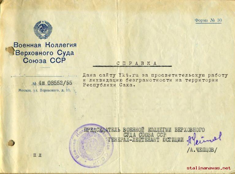 http://stalinanavas.net/i/vkvs-159414.jpg